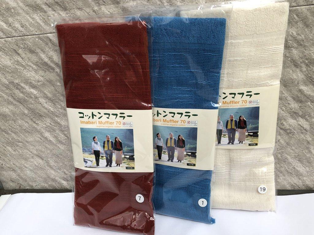 雍雅日式生活精品-日本製100%純棉圍巾~春夏秋冬皆適合 有三色供